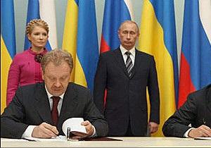 Дубина свідчив у справі проти Тимошенко