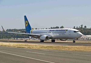 Крупнейшая украинская авиакомпания открывает рейс Киев - Астана