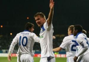 Динамо отправилось на матч с Брагой