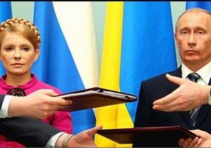 Українська служба Бі-бі-сі: Нова справа Тимошенко - до візиту Путіна?