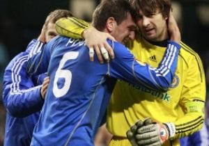 Динамо готовит красочное представление на матче с Брагой