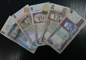 Украина вливает более четырех миллиардов гривен в еще один национализированный банк