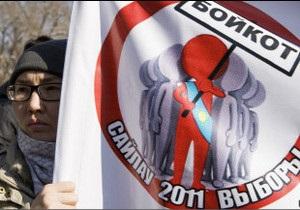ОБСЄ критикує вибори у Казахстані
