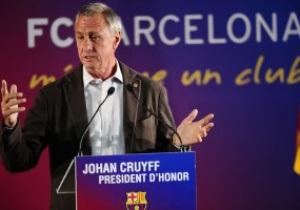 Кройф не верит в победу Барселоны над Шахтером