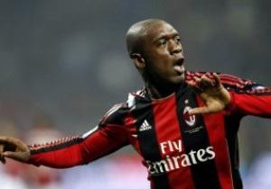 Зеедорф: Останусь в Милане только, если клуб решит, что это необходимо