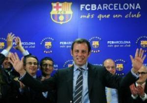 Президент Барселоны извинился перед Реалом