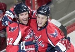 NHL: Вашингтон возвращается на первую строчку Восточной конференции