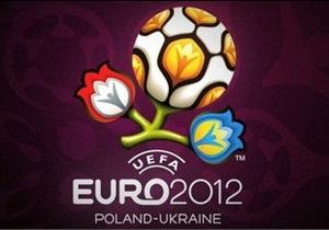 Рекордний попит на квитки на Євро-2012