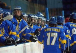 Юниорский ЧМ по хоккею: Украинцы с трудом обыгрывают голландцев