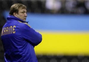 На пост тренера сборной Украины претендуют четыре кандидата