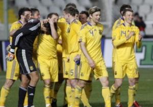Букмекеры ставят на победу Украины в матче с Италией