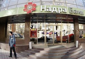 Ъ: Банк Надра назвал сроки допэмиссии акций