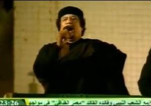 Клінтон: Каддафі шукає варіанти втечі