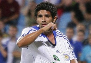 Динамо подтвердило продажу бразильского форварда