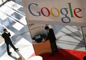 Франция оштрафовала Google за незаконный сбор персональных данных