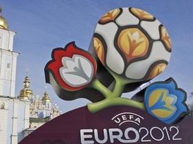 К Евро-2012 в центре Киева появятся парковки для автобусов