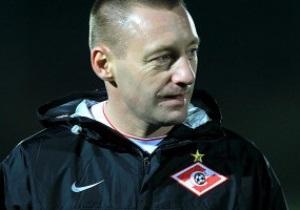 Тренер Спартака: Не хотел бы, чтобы нам досталось киевское Динамо