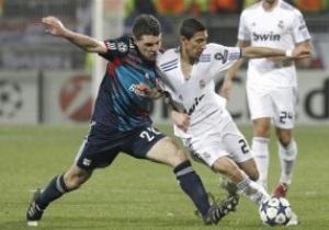 Президент Лиона: Реал будет играть от обороны