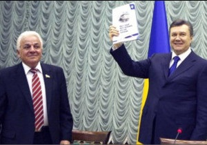 Українська служба Бі-бі-сі: Ультиматум ФПУ до МВФ. Чому не до уряду?