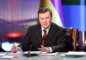 Янукович создал штаб по обеспечению безопасности Евро-2012