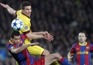 Ван Перси обрушился с критикой на арбитра матча с Барселоной: Это полное посмешище