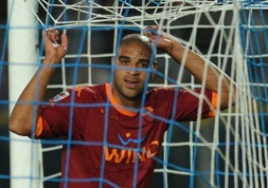 Официально: Рома расторгла контракт с Адриано