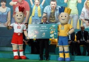 На билеты на Евро-2012 поступило уже более полумиллиона заказов