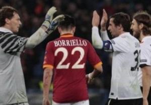Итальянцы верят в Милан и Интер, но не верят в Рому