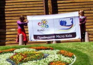 В Киеве стартовала регистрация волонтеров к Евро-2012