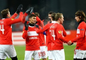 Спартак побеждает Сибирь и выходит в четвертьфинал Кубка России