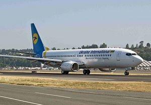 МАУ и одна из крупнейших авиакомпаний Великобритании договорились о совместных полетах на пяти маршрутах