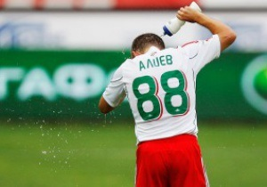 Президент Локомотива: Условия трансфера Алиева могу оценить как взаимовыгодные