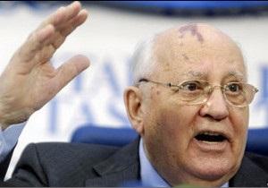 Горбачов у 80 дочекався нагороди Кремля