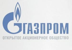 В рейтинге антикоррупционности Газпром причислили к самым непрозрачным корпорациям мира