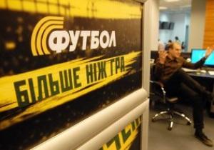 В Украине начал вещание новый футбольный телеканал
