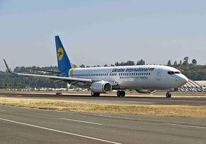 ФГИ продал госпакет акций одной из крупнейших авиакомпаний Украины
