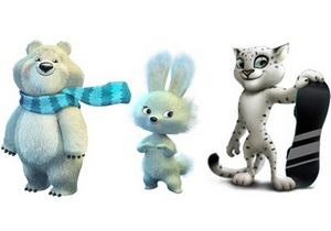Для Олимпиады в Сочи выбрали три талисмана