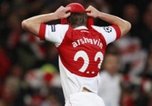 Аршавин: По-прежнему считаю Барселону фаворитом нашей пары