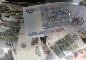 Нафтогаз может перейти на частичный расчет с Газпромом в рублях
