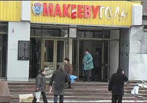 Затримано макіївських  бомбістів