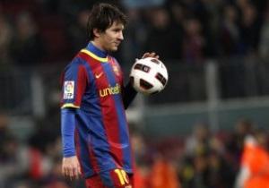 Примера: Барселона остановлена хихонским Спортингом, Вильярреал проиграл Депортиво