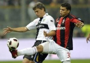 Серия А: Милан уничтожил Парму, Лацио справился с Брешией