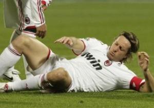 Источник: Капитан Милана летом может стать игроком Днепра