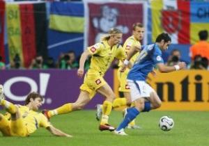 Сборная Украины сыграет в марте с Италией