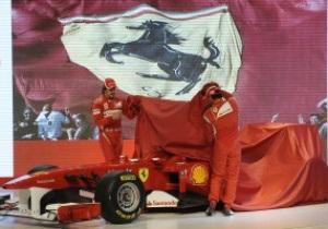 Ford судится с Ferrari из-за названия болида