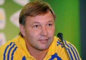 Тренер сборной Украины: Второй тайм отмучились