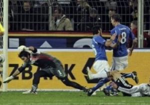 Германия против Италии: Победила дружба