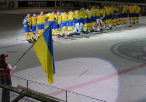 Euro Ice Hockey Challenge: Украинские хоккеисты отправились в Норвегию