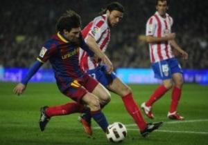 Подарок от Месси: Барселона разгромила мадридский Атлетико
