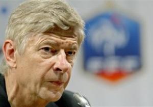 Венгер: Мне не стыдно, что Арсенал тратит мало денег на трансферы